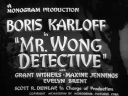 This is the first in a series of movies that exist in a strange subset of Mystery / Detective movies where the detective is of Oriental decent.… title=